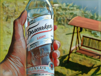 Belenkaya1