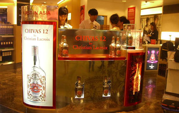 Chivas12-Shop