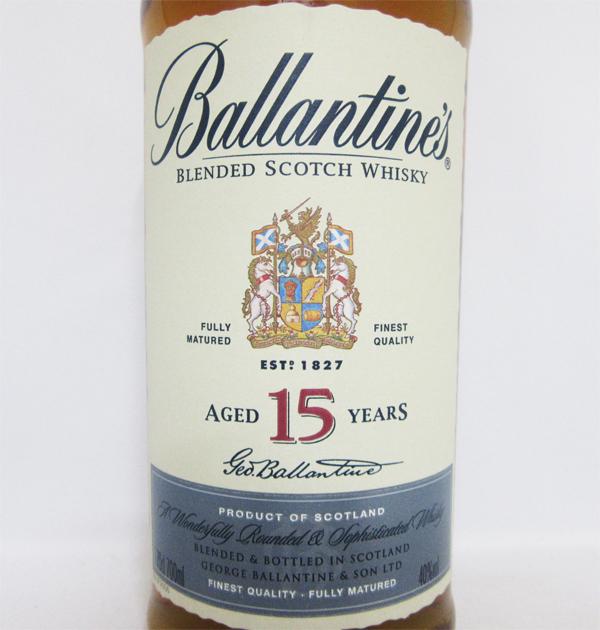 Logo Ballantines.15