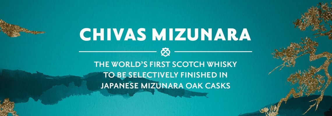 Portrait Chivas Mizunara low res 0-1140x400