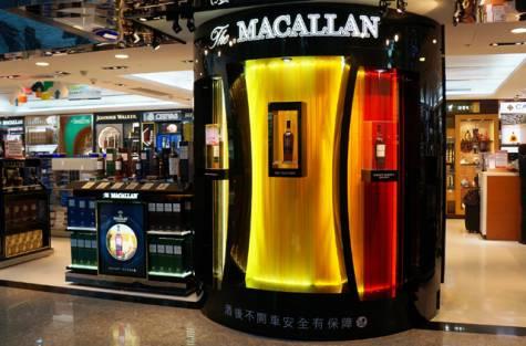 cửa hàng trưng bày rượu Macallan