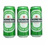 Bia Heineken Lon 500 ml