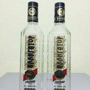 Vodka Cá Sấu Đen