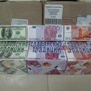 Chocolate Đồng EURO và USD