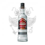Rượu Russian Kalibr 700ml