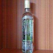 Vodka Bạch Dương
