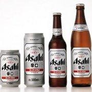 Bia Asahi - 330 ml