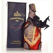 Chivas 18 năm Vivienne Westwood Edition