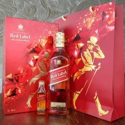 Rượu Johnnie Walker Red - Hộp Quà