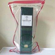 Rượu Macallan 1824 Select Oak - Xanh