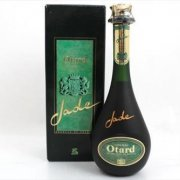 Otard Jade