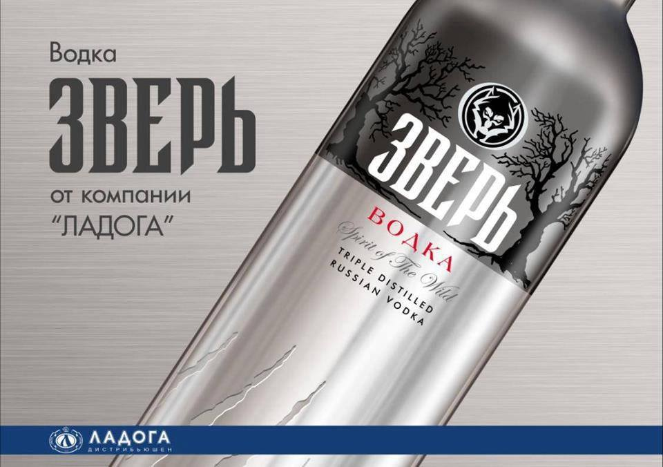 vodka-soi-bac